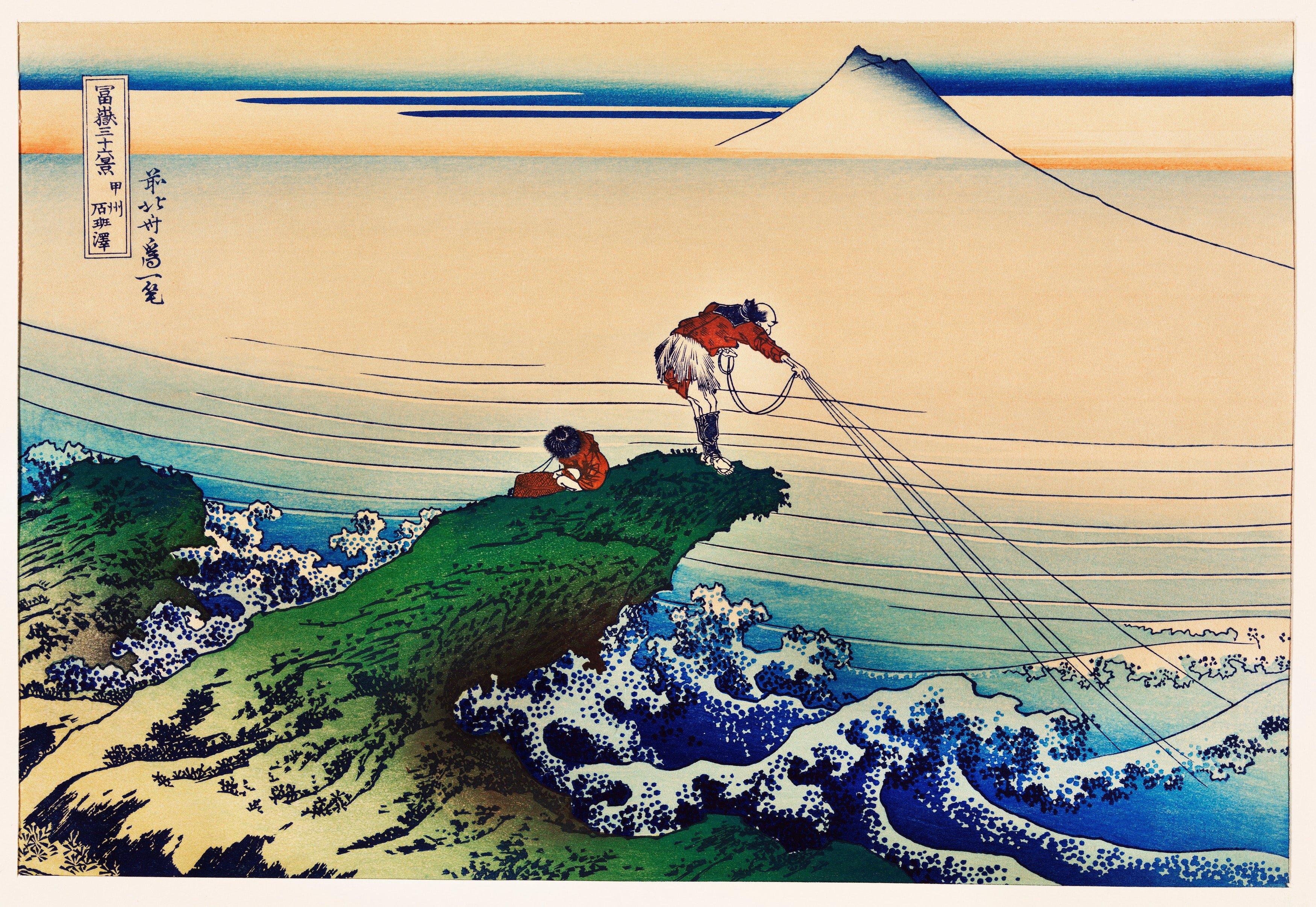 Koshu Kajikazawa by Katsushika Hokusai (1760-1849) a traditional Japanese Ukyio-e style illustration of a fisherman inland fishing with Mount Fuji in the background. Original from Library of Congress. Digitally enhanced by rawpixel